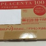 R&Yプラセンタ100