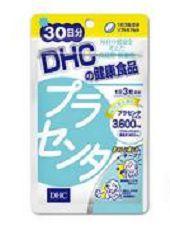 DHCプラセンタサプリ